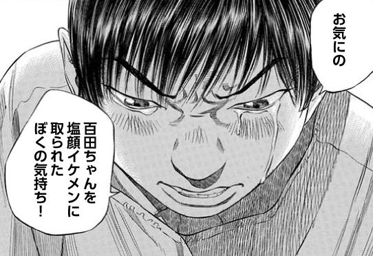 bj12_jp-133-2